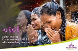 All Dreams Cambodia  - Khmer New Year Greetings Card 2018