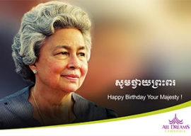 Her Majesty The Queen Mother's Birthday Wishes from All Dreams Cambodia