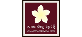 CHAMPEY ACADEMY OF ARTS